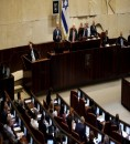 """الكنيست الاسرائيلي يصادق على"""" قانون القومية """"ويهودية الدولة"""