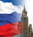 روسيا تدين الضربة الأمريكية على سوريا