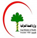 العراق يسجل 2312 اصابة بكورونا وشفاء 1645 مصاباً