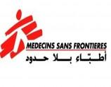 منظمة اطباء بلا حدود :النظام الصحي لا يزال يعاني من الخراب في مدينة الموصل