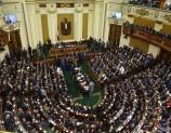 ماذا بعد اقرار البرلمان المصري قانون منح الجنسية للاجانب مقابل وديعة: هل يحق للإسرائيليين الحصول عليها؟