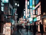 ماذا بعد فتح  اليابان بابها للمهاجرين؟