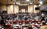 البرلمان العراقي يكشف عن مضمون جلسته الاستثنائية لهذا اليوم