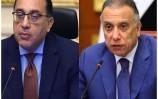 مباحثات عراقية مصرية مشتركة في بغداد