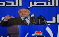 """ائتلاف النصر يرد على انباء تعرضه لـ""""هزة سياسية"""" وانشقاقات"""