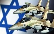 صحيفة كويتية: اسرائيل تخطط لضرب العراق