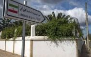 """المغرب  يكشف  عن دور إيران """"العدواني"""" في شمال أفريقيا"""