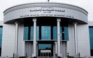 المحكمة الاتحادية العليا تؤكد دستورية احتساب كوتا النساء في المقاعد النيابية