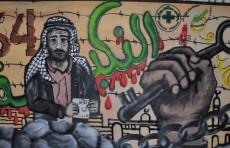 خطة  امريكية سرية  لتجريد الفلسطينيين من وضعهم كلاجئين، وإخراج قضية عودتهم لوطنهم من مفاوضات السلام