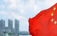 """بكين : تقرير البنتاغون """"تكهنات مضللة"""""""