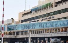 مطار بغداد يعلن توقف حركة الملاحة الجوية