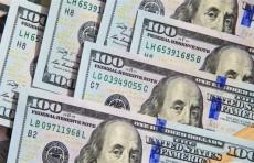 الجمارك تصدر تعديلاً على ضوابط تصريح إدخال وإخراج الأموال