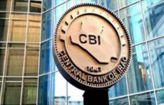 البنك المركزي: إقامة علاقة مصرفية مع مؤسسة Euroclear Bank