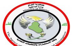 القبض على خمسة ارهابيين من داعش ببغداد وصلاح الدين