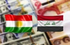 حصة كردستان في الموازنة.. بين مبدأ العدالة والذهاب الى المجهول