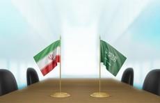 السعودية تؤكد إجراء محادثات مع إيران