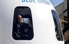 بيع المقعد الأخير في رحلة بيزوس إلى الفضاء.. بالملايين
