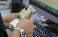 انهيار كبير للريال اليمني والبنك المركزي يتخذ اجراءات عاجلة في عدن