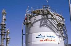 العراق يطرح 176 فرصة استثمارية على شركة سابك السعودية