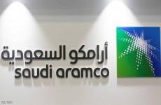 """صفقات بسبعة مليارات دولار  تُرسيهـا """"أرامكو"""" على 16 شركة سعودية"""