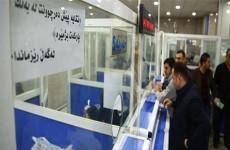 مالية كردستان تُعلن جدولا جديدا لرواتب الموظفين
