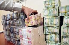 تعليمات جديدة يصدرها مصرف الرافدين بحصوص منحة الـ 5 ملايين دينار