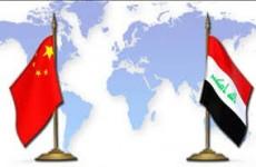 قرض صيني للعراق بقيمة 10 ملايين دولار