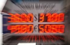 البورصة الروسية، تتراجع بعد عقوبات أميركية جديد