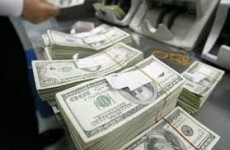 تراجعت مبيعات البنك المركزي  العراقي من العملة الأجنبية  إلى 126.37 مليون دولار