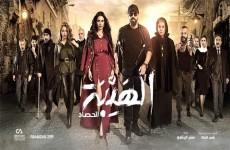 مسلسلات رمضان واحداث الحلقات