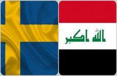 السفارة العراقية في السويد تصدر توضيحا بشأن تهديدها بالتفجير