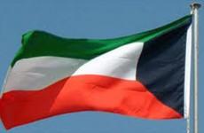 الكويت تدعو مواطنيها الى عدم السفر الى العراق  ومغادرة المتواجدين فوراً