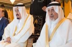 وفاة الأمير بندر بن محمد بن عبدالرحمن آل سعود