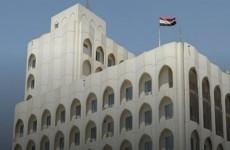 الخارجية العراقية: استهداف السفارة الامريكية قد يجعلنا ساحة حرب لاطراف خارجية
