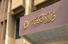 """برلمانية تتهم عصابتي"""" النجف ولندن بتسيير وزارة الكهرباء"""