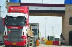 رسمياً :استئناف الحركة التجارية بين ايران والعراق عبر منفذ الشلامجة