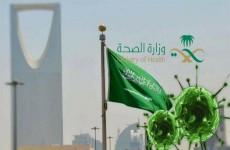 لليوم الثاني على التوالي... السعودية أدنى حصيلة إصابات بفيروس طورونا