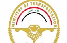 بدءاً من الغد.. النقل: رحلتان استثنائيتان يومياً لاجلاء العراقيين من إيران