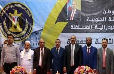 المجلس الانتقالي الجنوبي: قرارات هادي تنسف اتفاق الرياض