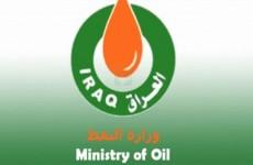 العراق  يعتزم رفع حجم الصادرات النفطية