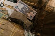ارتفاع احتياطي العراق من العملات الاجنبية الى أكثر من 60 مليار دولار