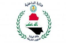 وكالة الوزارة لشؤون الشرطة: القبض على مطلوبين خلال عمليات امنية