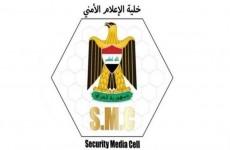 طيران الجيش يقتل 5 عناصر بداعش ويدمر أوكارا في حمرين
