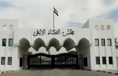 """القضاء يصدر توضيحا بشأن محاكمة ضابط لقيامه بقتل """"داعشي"""""""