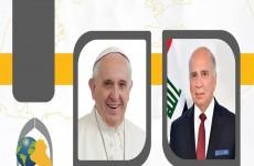وزير الخارجية يبحث مع البابا فرنسيس مخرجات زيارته الى العراق