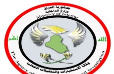 وكالة الاستخبارات: القبض على ما يسمى والي الفلوجة بتنظيم داعش