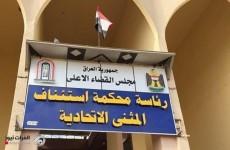 محكمة تحقيق المثنى تتخذ الاجراءات القانونية بحادثة هروب السجناء
