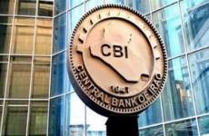 البنك المركزي يقرر زيادة المخصص لقطاع الإسكان