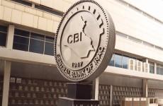 نائب محافظ البنك المركزي يكشف حقيقة تصريحات منسوبة اليه بشأن الدولار