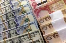 البنك المركزي العراقي يصدر بياناً هاماً بشأن سعر صرف الدولار